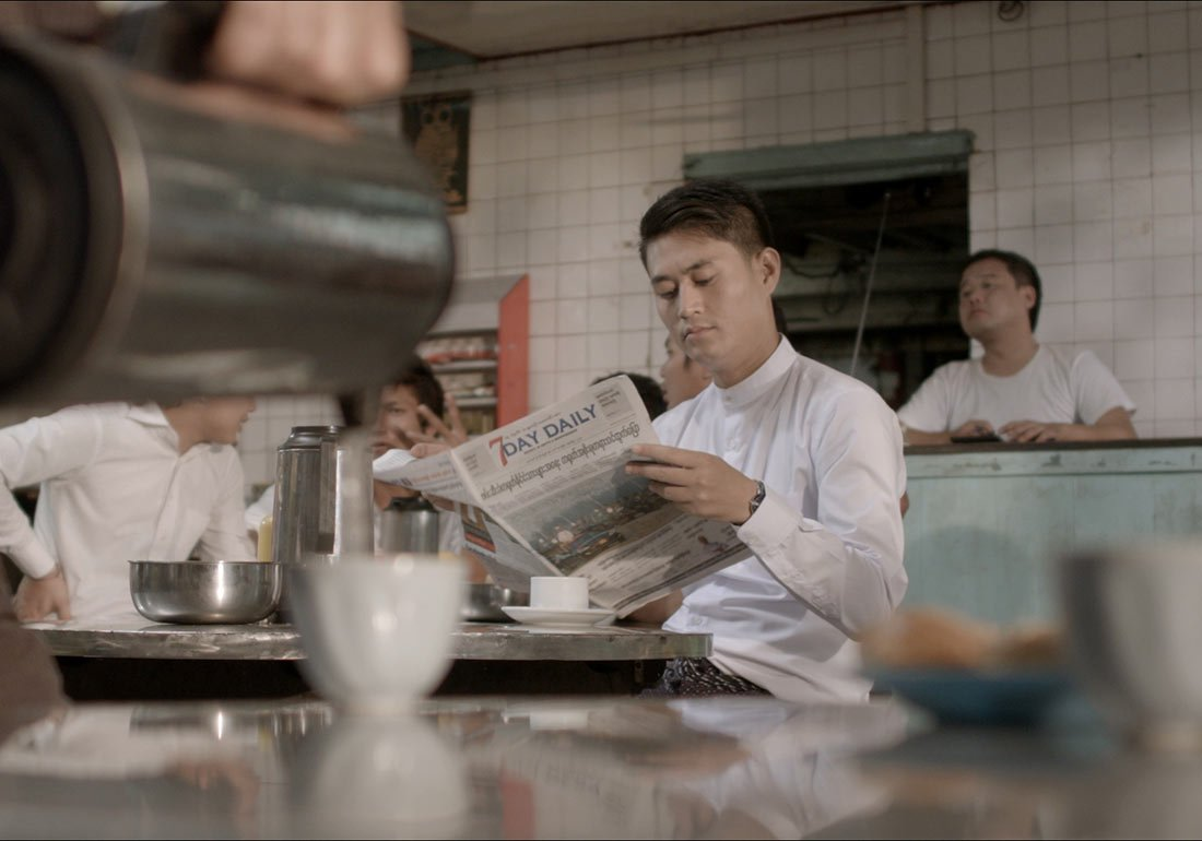 7 Day Daily newspaper film still