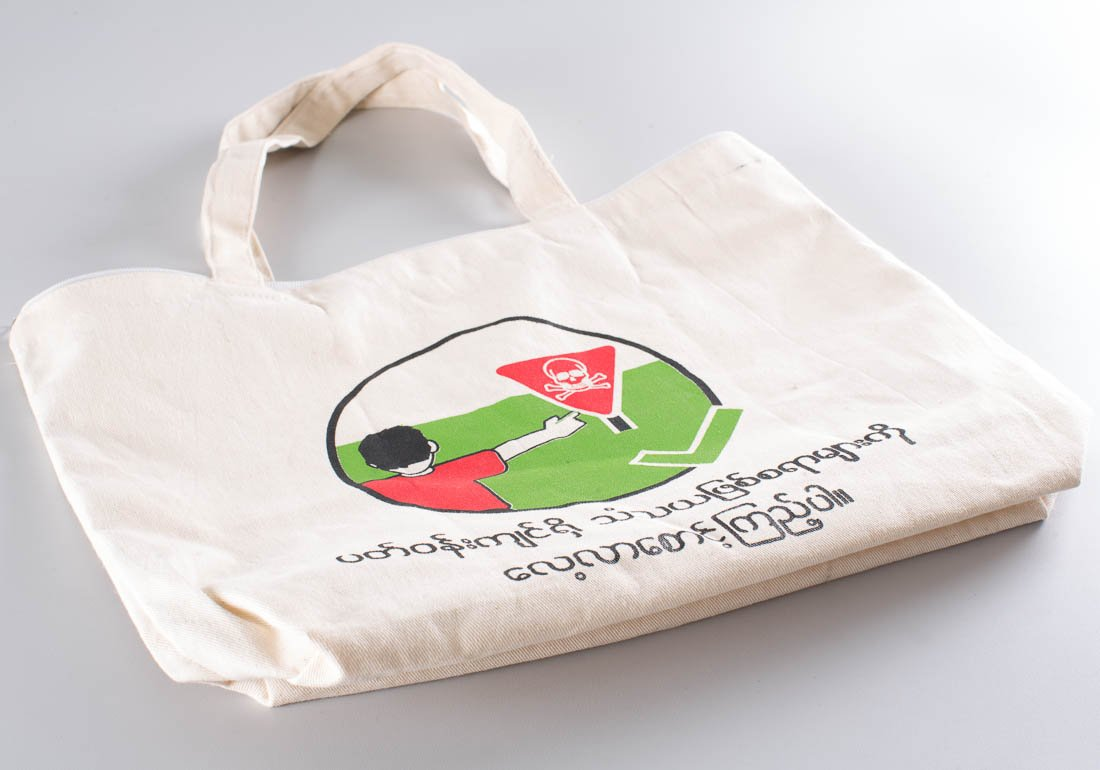 MAG canvas bag