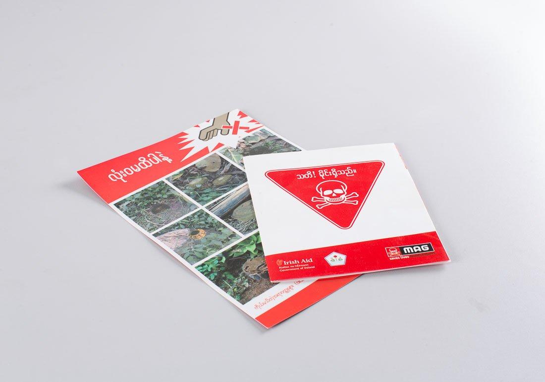 MAG brochure and flier