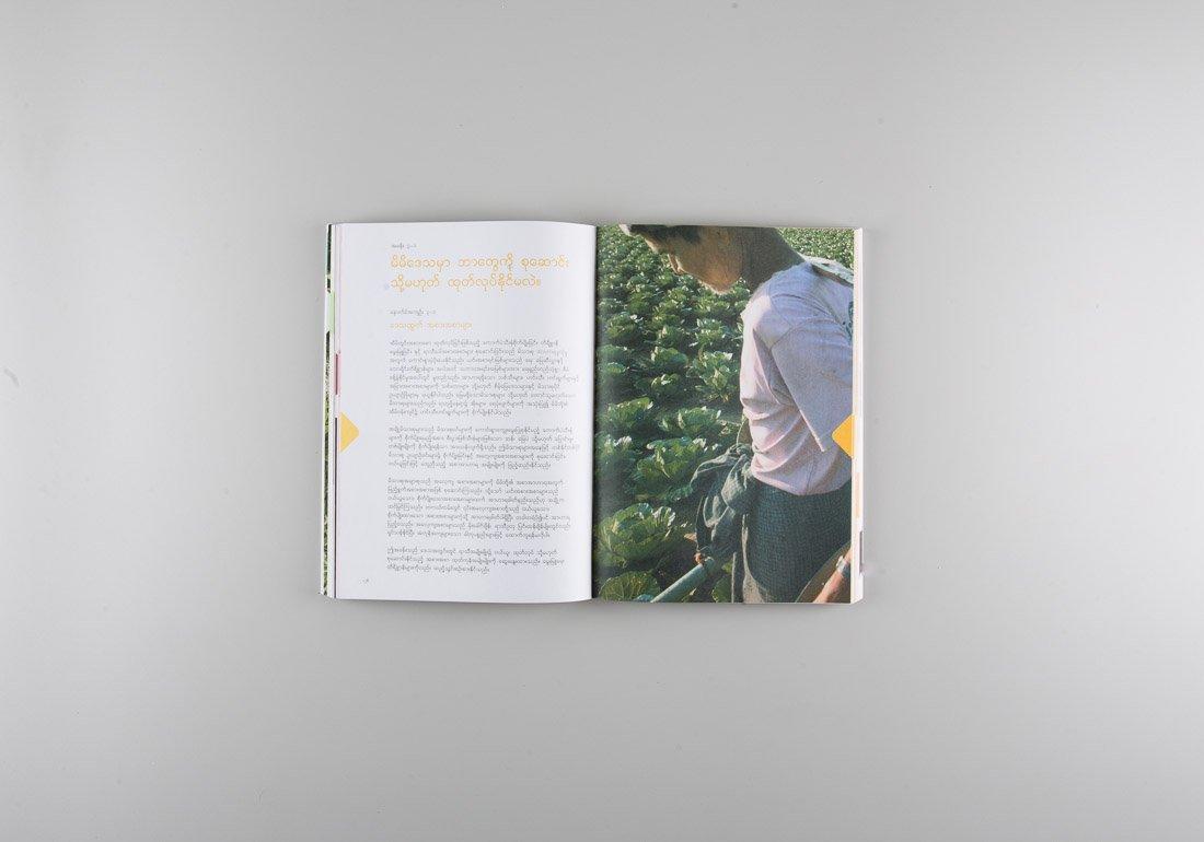 LEARN book