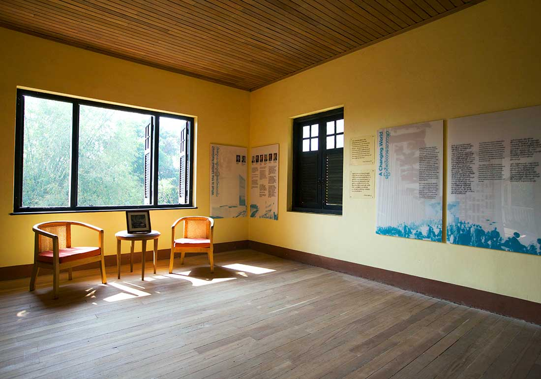 U Thant House Museum exhibition